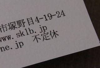 P1014241.JPG